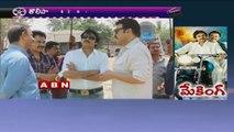 Exclusive : Making of Gopala Gopala - Pawan Kalyan, Venkatesh, Shriya Saran - Part 1