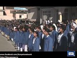 Dunya News - ISPR releases song in remembrance of APS martyrs' sacrifices