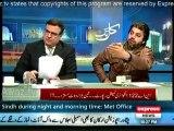 Daniyal Aziz (PMLN) Get Hyper On Ali Muhammad Khna (PTI) For Not Let Him Talk