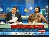 Daniyal Aziz(PMLN) Get Hyper On Ali Muhammad Khna(PTI) For Not Let Him Talk!