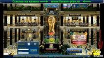 Казино Фараон 2015