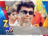 CM Devendra Fadnavis clears ACB prosecution against 8 corrupt government babus, Mumbai - Tv9