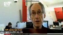 ekattor tv bangla news 13 jan 15-mohanobi (S) er banggo chitro aklo ekta magagine