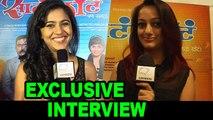 Manasi Naik And Mrunmayee Deshpandes Exclusive Interview