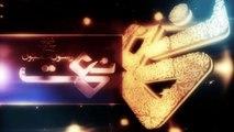 Wah Wah Wah Saley Aala Muhammad Ali Raza Noori 2015