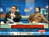 Daniyal Aziz (PMLN) Gets Hyper On Ali Muhammad Khan (PTI) For Not Letting Him Talk