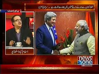Shahid Masood tells an interesting incident of John Kerry