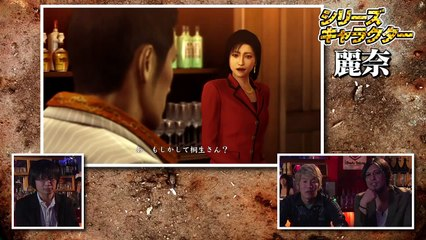 Characters Trailer de Yakuza 0