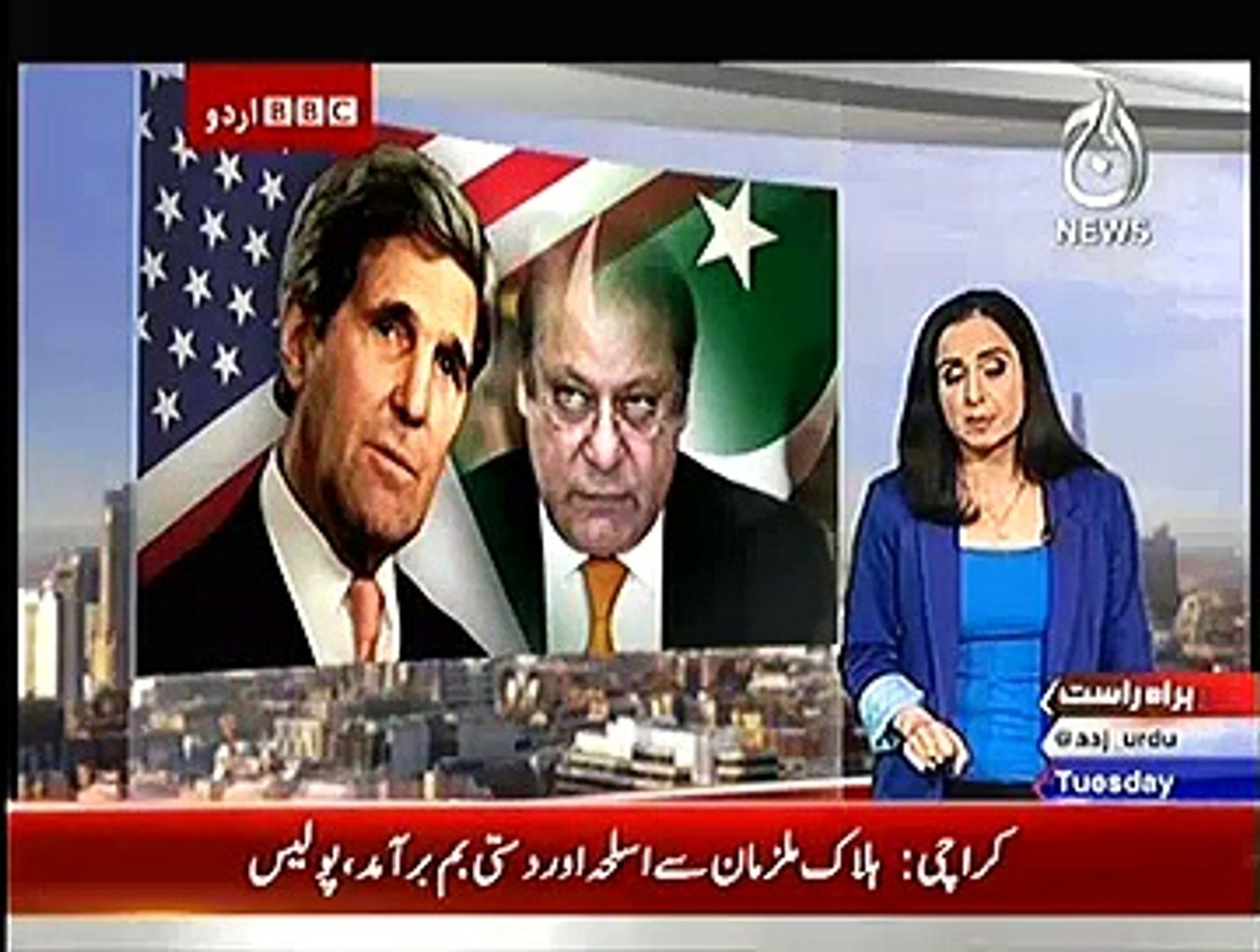 Bbc Urdu Sairbeen On Aaj News ~ 13th January 2015 - Live Pak News