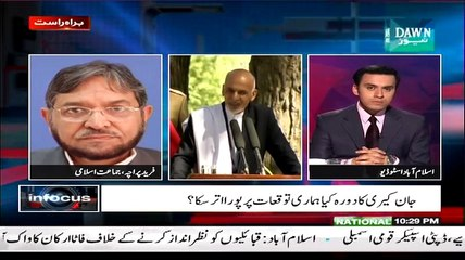 In Focus - 13rd January 2015