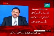 MQM Quaid Altaf Hussain Condemns Killing Of Party Workers In Nazimabad