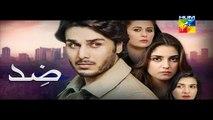 Zid Episode 5 Promo 13 January, 2015 Hum TV Drama