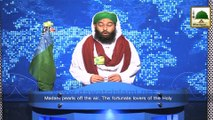 News Clip - Off-Air Madani Muzakra - Ameer e Ahlesunnat Kay Madani Phool - 12 January 2015