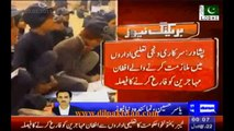 KP Govt Orders To Terminate Afghan Mohajirs From All Govt & Private School Jobs Within 24 Hours