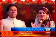 Credit for payment of Imran Khan's electricity bills goes to Mrs Reham Khan