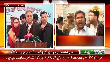 Now Imran Khan To Hear �Go Imran Go� Slogan Everywhere-- Pervaiz Rashid