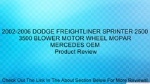 2002-2006 DODGE FREIGHTLINER SPRINTER 2500 3500 BLOWER MOTOR WHEEL MOPAR MERCEDES OEM Review