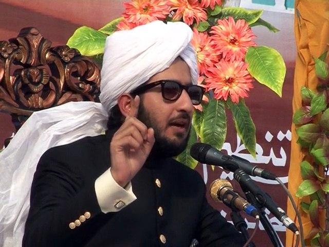 Sahibzada Sultan Ahmad Ali Speaking on Hadees-e-Jibreel & Formation of a Perfect Human (Insan-e-Kamil)