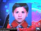 Dunya News - 6-year-old child murderer arrested