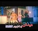 CHNGHALA► Pashto New Movie 2014 Starring Arbaz Khan & Jhangeer Khan Complete Movie HQ
