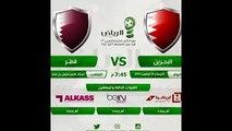 019and x202b;مشاهدة مباراة قطر والبحرين بث مباشر beins sport اليوم 19 نوفمبر كأس الخليج 2014 and x202c; and lrm; - YouTube