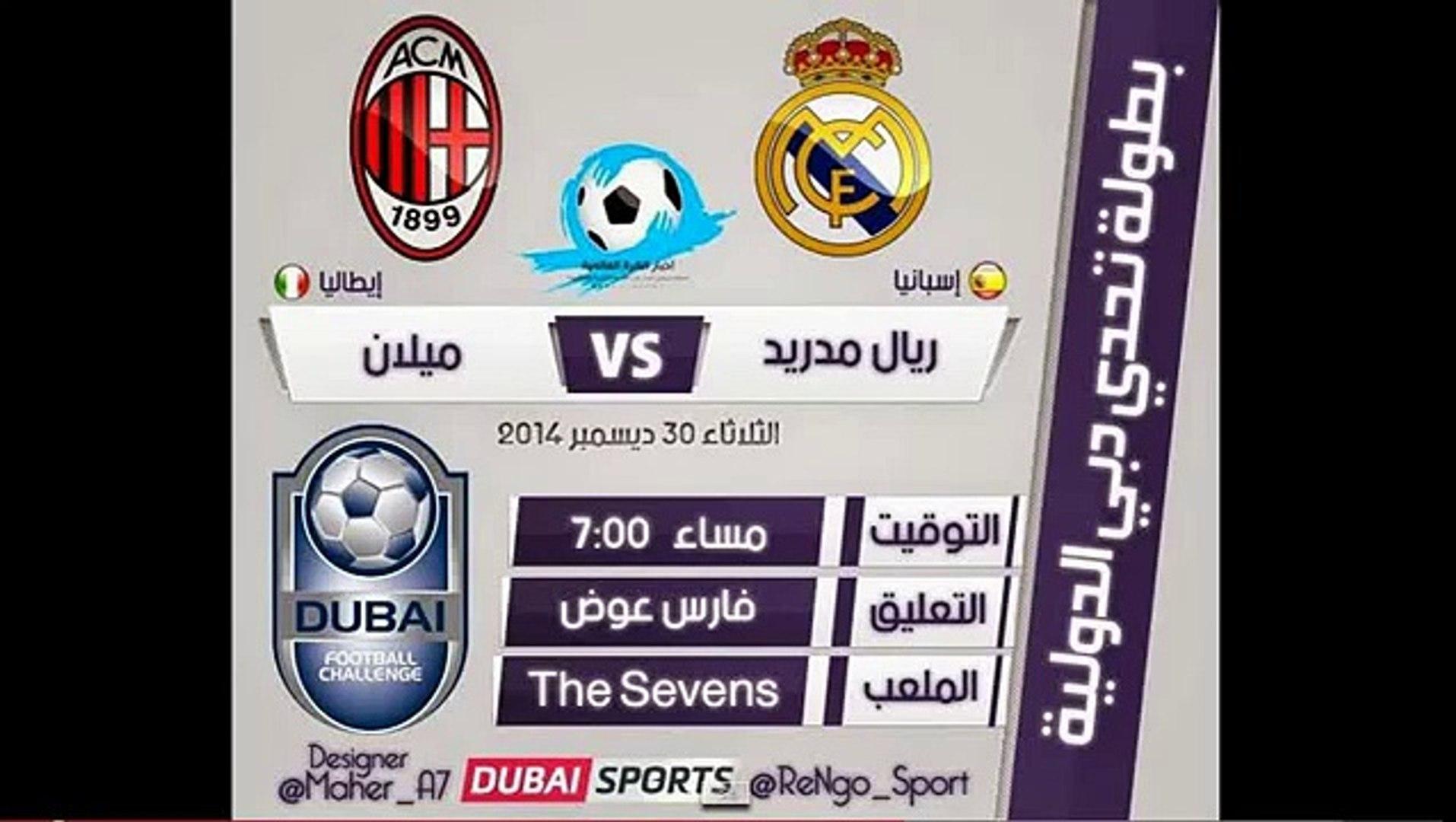 مشاهدة مباراة البحرين و الامارات بث مباشر اون لاين