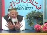 Dua-e-Qanoot - Kya Surah Ikhlaas Parh Saktay Hain - maulana ishaq urdu