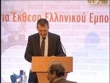 Χαιρετισμός Υπουργού Εργασίας κ. Γιάννη Βρούτση