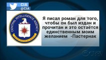 From Twitter with love: CIA tweets out Russian message