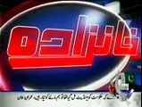 Aaj Shahzaib Khanzada Ke Saath 15 January 2015 on Geo News