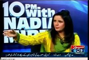 NewsOne 10PM Nadia Mirza with MQM Rehan Hashmi (15 jan 2015)