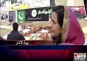 Din News HeadLines 11 A.M (16 JANUARY 2015)