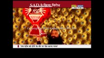 """Shiromani Akali Dal will hold protest against Dera chief's film """"MSG: The Messenger of God"""""""