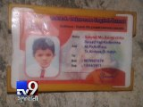 Kutch: 4-year-old school kid falls into water tank, dies - Tv9 Gujarati