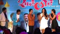 Sata Lota Pan Sagla Khota - Music Launch - Marathi Movie - Adinath Kothare, Siddharth
