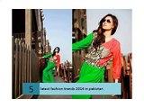 Latest Pakistani Fashion Trends for Winter, Summer, Autumn