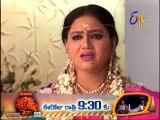 Ala Modalaindi 17-01-2015 ( Jan-17) Gemini TV Episode, Telugu Ala Modalaindi 17-January-2015 Geminitv  Serial
