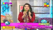 Jago Pakistan Jago Full - 16th January 2015