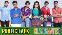 Classmates Movie Public Talk   Classmates Public Review   Sai Tamhankar, Ankush Chaudhari