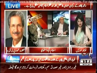 8 PM With Fareeha Idrees - 16th January 2015