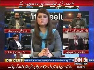 News Night With Neelum Nawab - 16th January 2015