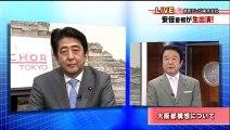 20150114KTVスーパーニュース アンカー 安倍首相生出演