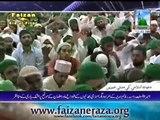 Alwada mahe ramzan tearful video clip Ameer e ahlesunnat short clip