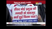 Haryana BJP ministers and leaders remarks over Dera chief's film 'MSG-The Messanger of God'