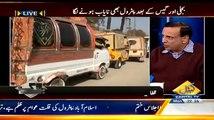 Bay Laag  ~ 19th January 2015 - Pakistani Talk Shows - Live Pak News
