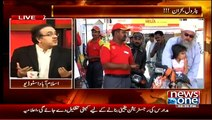Live With Dr. Shahid Masood ~ 17th January 2015 - Pakistani Talk Shows - Live Pak News