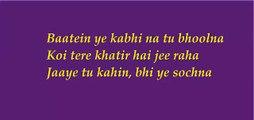 Baatein Ye Kabhi Na  - Khamoshiyan - Arijit Singh - Upcoming movies songs - New release songs -