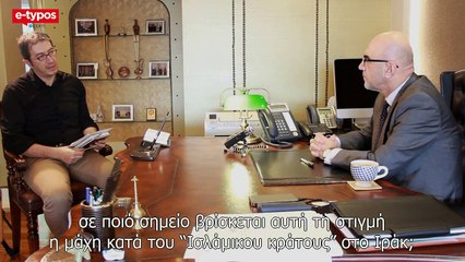 Interview with the ambassador of Iraq in Greece part 1, eng sub