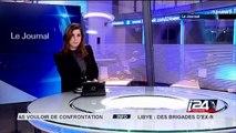 Intervention Amélie M. CHELLY sur I24news