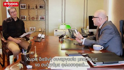Interview with the ambassador of Iraq in Greece part 2, eng sub